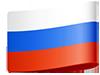 ru-language